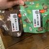 ご当地銘菓:珈琲にくるみ/煎茶に茶葉/はちみつに檸檬/いちごに玄米