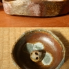 越前焼薪窯体験 ' 16 水盤 & ミニ水盤