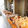 【オススメ5店】門前仲町・東陽町・木場・葛西(東京)にあるパン屋が人気のお店