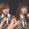 マジ?【AKB48】岡田奈々を巡る仁義なき女の戦い【STU48】