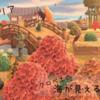 【あつ森】和風エリアで楽しむ秋の紅葉~クロベエの海が見える温泉宿~