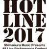 8月20日(日)HOTLINE2017 静岡店ショップオーディションレポート!!vol.2