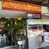 BANGKOK:Indian Food 17