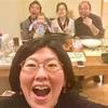 【12月17日  616日目 】出会い溢れる大好きな街  岡山・倉敷♪(´ε` )