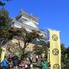 岐阜への日帰り旅。岐阜城や水族館、グルメを大満喫の一日。