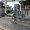 青森の地、七夕宵宮で有名な久須志(くすし)神社来訪。