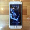 iPhone6 液晶修理 都島区からご来店