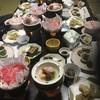 那須松川屋高原ホテル夕食、フルーツまでいけなかった🙄