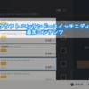 マインクラフト ニンテンドースイッチエディション 追加コンテンツ