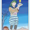 今日の日本昔話タロット 「花咲か爺さん」ペイジ