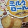 卵アレルギーっ子の朝食悩んでいますか?パン派【パートⅡ】三立製菓