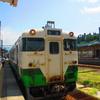 【鉄道の旅】週末パスで乗車できるローカル線 只見線