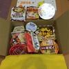 株主優待 2014-2 : 日清食品