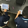 横浜市立鴨居中学校 訪問レポート No.2(2020年10月14日)