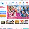 サイト100選 @迅 投稿82: 東京ディズニーリゾートのウェブページ