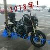 2018年!新春初バイクです!