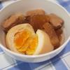 豚ロース大根煮の煮汁で味付け玉子