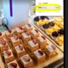 Googleフォト画像編集をコピペして他の写真にも適用する方法