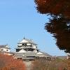 母の故郷 ー 松山城で