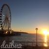 シアトルの人気観光スポットを1日で巡るコース 「パイクプレイス」・「スペースニードル」