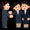 リファーラル採用(社員紹介)による転職のメリット・デメリット