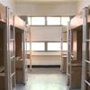 6人部屋で寮生活を送る留学生(私)が語る、寮生活ってしんどいぞ