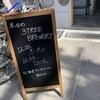 関西 女子一人呑み、昼呑みのススメ 3threebrewery #昼飲み #3threebrewery #立ち飲み #茨木市