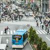 【写真複製・写真修復の専門店】画像間違いクイズ133! 東京・渋谷