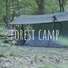 山奥で楽しむソロキャンプ「自然/涼/ホットドッグ」