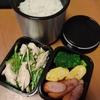 男子高校生のお弁当 今日のメインはササミと水菜の胡麻香るサラダ