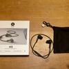 Bang & Olufsenのワイヤレス・イヤフォンを会社からもらいました。