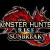 【MHRise】大型拡張コンテンツ『SUNBREAK』とPC版【モンハン】