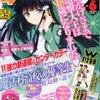 *[漫画]「月刊コミック電撃大王」2012年06月号