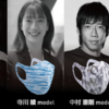 【mizuno ミズノ 】オリンピックに注目が集まる中、スポーツ界のレジェンド達がデザインを監修したスペシャルモデルマウスカバーが登場!
