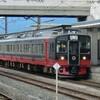 会津若松駅で撮影@2020.9その1