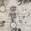 ワンピースブログ[四十四巻] 第423話〝人魚伝説〟