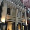 画廊を渡り歩いたら、長谷川利行が描いた熊谷登久平の絵を買い取り売った