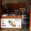 台北@買い物 一番美味しいパイナップルケーキはここ!