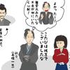 イラスト感想文 NHK大河ドラマ おんな城主直虎 第24回「さよならだけが人生か?」