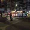 【体験談】快適すぎ!東京で泊まるなら個室防音の漫画喫茶カスタマカフェ池袋がおすすめ!シャワーは?Wi-Fiは?