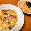 スパゲッティペペロンチーノ