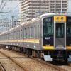 阪神9000系 9207F 【その2】