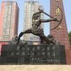 济源(Jiyuan)編1:愚公移山,汤帝庙,博物馆,延庆寺塔,济渎庙