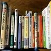 9月の「名言との対話」の用に読むべき本ーー「大正から昭和へ」