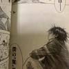 【あひるの空 名言集 第1巻】1巻の名言まとめ マガジンのバスケ漫画の王道