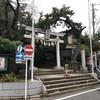 「登渡神社」(千葉市中央区)〜千葉道中