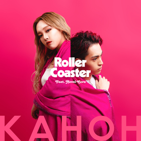 【LINE MUSIC限定】KAHOH「Roller Coaster (feat.Novel Core)」リリース記念!KAHOHとNovel Coreのサイン入りチェキをプレゼント♡