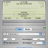 Mac The Ripper使い方: MacでDVDをiPad, iPhone, iPodに入れるガイド|開けないエラーへの対策