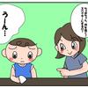 育児【風鈴に絵を描こう!体験中に感じた子供の成長】