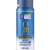 【肌ラボ】白潤プレミアム 薬用浸透美白化粧水&ジュレマスク 使用感と成分分析